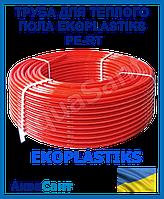 Труба для теплого пола EKOPLASTIKS d16х2мм PE-RT oxygen barrier