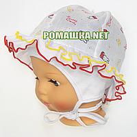 Детская панамка для девочки с завязками р. 48 ТМ Мамина мода 3685 Желтый
