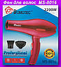 Фен для волос Domotec MS-8016, Фен для укладки волос Domotec!Опт