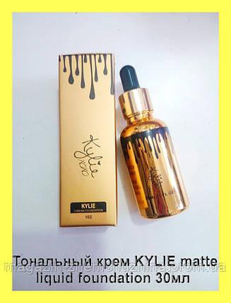 Тональный крем KYLIE matte liquid foundation 30мл!Акция , фото 2