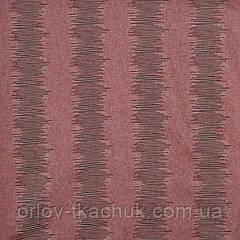 Ткань для штор Latitude Horizon Prestigious Textiles