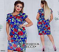Платье 00412 /р1