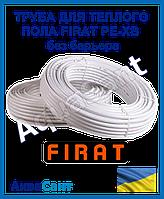 Труба для теплого пола Firat PE-Xb d16x2мм