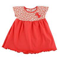 Детское платье для девочки, на рост- 74, 80 см. (арт.126-1)