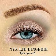 Жидкие тени NYX Lid Lingerie eye tint - Rose Pearl
