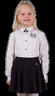 Блузка для девочки школьная Сова 116-146