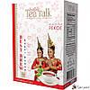 Чёрный чай English Tea Talk РЕКОЕ Best Brew 100г
