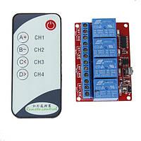 Реле 4-канальное + ИК-пульт (5-кнопочный)