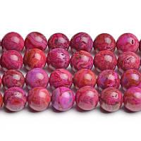 Малиновый Марокканский Агат, Натуральный камень, На нитях, бусины 8 мм, Шар, кол-во: 47-48 шт/нить