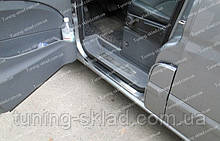 Накладки на пороги Mercedes Vito W639 (накладки порогів Мерседес Віто 639)