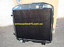 Радиатор  Газ 66 (3-х рядный, медный) ШААЗ , Россия, фото 5