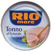 Тунец RIO MARE ( в собственном соку)
