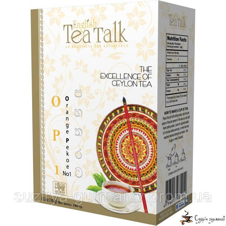 Чёрный чай English Tea Talk OР1 Premium 100г, фото 1