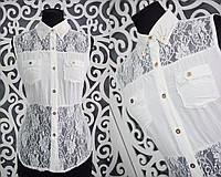 Красивые женские блузки с открытыми плечами 44, 46, 48 размер норма