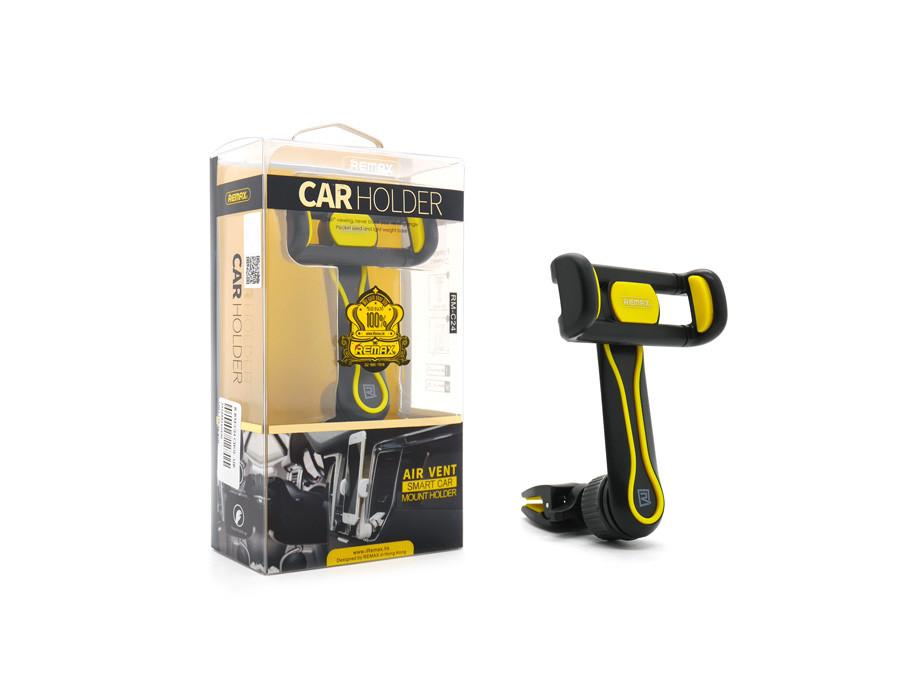Автомобильный держатель REMAX Car Holder RM-C24 black-yellow