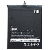Аккумулятор Xiaomi Mi4i BM33, 3030mAh