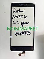 Тачскрін (сенсор) Xiаomi Redmi Note4 original чорний