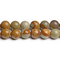 Американская Яшма, Натуральный камень, На нитях, бусины 8 мм, Шар, кол-во: 47-48 шт/нить