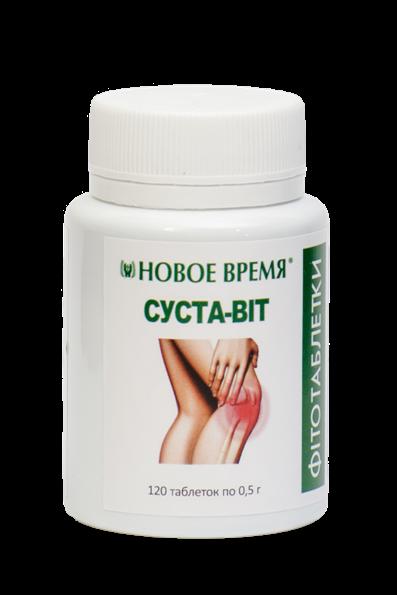 """Травяные таблетки для суставов, при артрите и остеохондрозе """"Суста-вит"""" Новое время, 120 шт"""