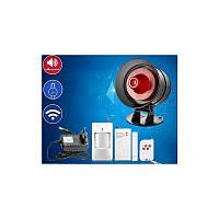 Сигнализация - сирена (комплект) ALM-RAD-001