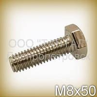 Болт М8х50 латунный ГОСТ 7798-70 (ГОСТ 7805-70, DIN 931, ISO 4014) никелированный