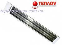 Теплоv У 3000 инфракрасный обогреватель (Украина)