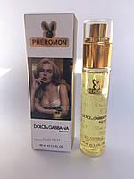 Мини парфюм женский с феромонами Dolce&Gabbana The One (Дольче Габбана Зе Ван) 45 мл