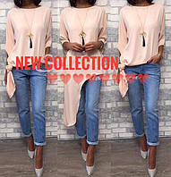 Оригинальная блуза с ассиметричным низом 01428 (ФК)