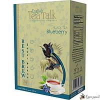 Чёрный чай English Tea Talk Blueberry Best Brew 100г, фото 1