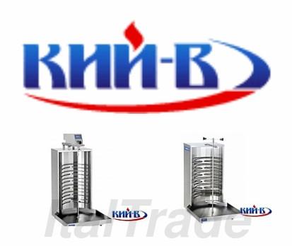Аппараты для шаурмы Кий-В (Украина)