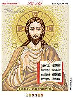 Ісус Вседержитель