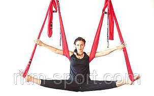 Гамак для йоги Antigravity Yoga (280 см х 150 см, фото 2