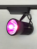 Светодиодный трековый фитосветильник SL -20G  20W (full spectrum led) Код.58917, фото 2