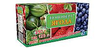 Удобрение водорастворимое для Ягодных 250 г, Новоферт