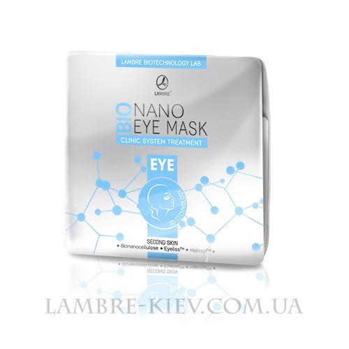 """Биоцеллюлозная маска для кожи вокруг глаз - """"Bionanocellulose Eye Mask"""" Ламбре / Lambre"""