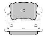 MEYLE025 236 6916 Комплект тормозных колодок, дисковый тормоз