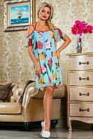 Нежное Платье Сарафан Шифон+Подкладка Голубое р. 42 44 46 48