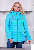 Куртка демисезонная короткая больших размеров размер 52,54,62,64 код 3112М