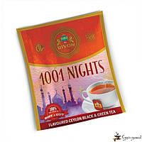 Чёрный и зелёный чай Rivon 1001 ночь 1,5г*25 пакет/конвертов