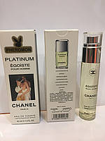 Мини парфюм мужской с феромонами Chanel Egoiste Platinum (Шанель Эгоист Платинум) 45 мл