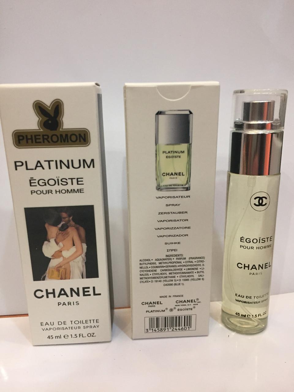 ab05055b0 Мини парфюм мужской с феромонами Chanel Egoiste Platinum (Шанель Эгоист  Платинум) 45 мл, цена 73 грн., купить в Харькове — Prom.ua (ID#213331074)