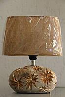 Настільна лампа Sirius GH-7526