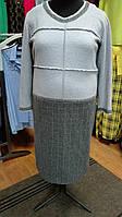 Платье серое из валяной шерсти с люрексовой отделкой
