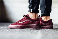 Кеды Vans Old Skool Port Royale Bordeaux 36-44.5 рр