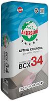 Клей для керамогранита Anserglob ВСХ 34