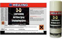 Антибликовое покрытие для лазерного сканирования 3-D Laserscanning Anti-Glare-Spray компании HELLING