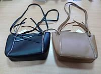 Сумка Женская Zipper 8890 - Две в одной