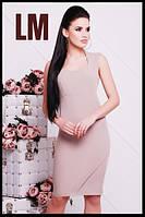 Размер 42,44,46,48,50 Женское летнее приталенное бежевое платье Жансая деловое батал весеннее на работу футляр