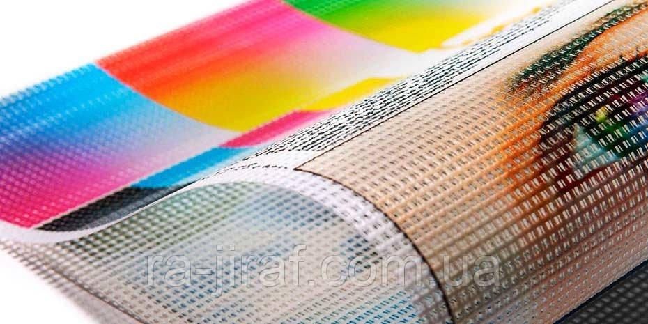 Баннерная сетка. Широкоформатная печать.