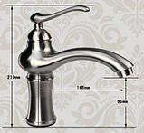 Смеситель кран однорычажный в ванную для умывальника 0382, фото 2